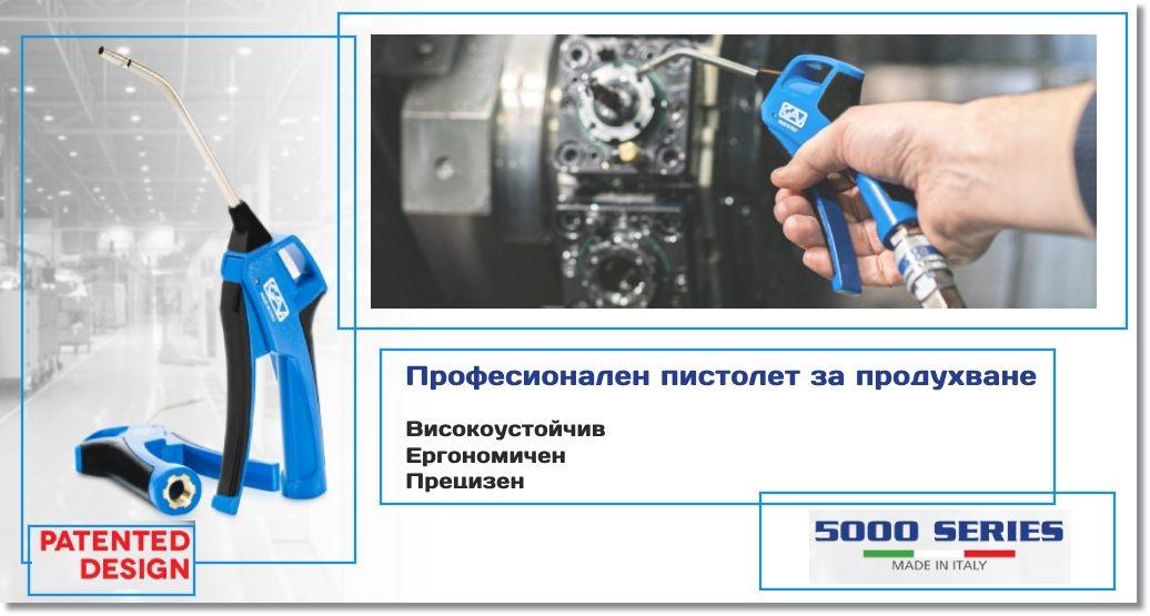 2серия-5000-банер